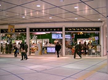 ポケモンセンターナゴヤ